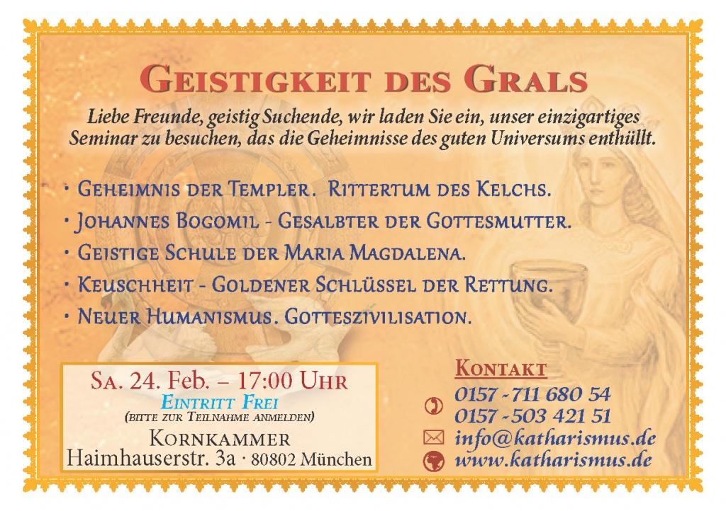 Einladung zum Seminar am 24.02.18